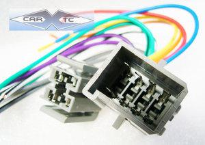 41624_1  Toyota Radio Wiring on toyota radio parts, toyota maf sensor wiring, 2005 toyota tundra audio wiring, toyota stereo wire colors, toyota radio cables,