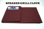 BURGUNDY Speaker Grill Cloth Grille Fabric Cover 66x36 BU