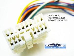 Toyota Celica OEM / FACTORY Premium Radio Wire Harness Plug 1994-1999   Battery Wiring Harness 1995 Celica      CarXtc
